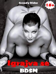 erotične eknjige